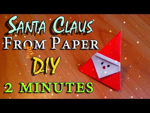 Santa Claus out of paper in 2 minutes. How to make a Christmas decoration out of paper for kids