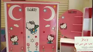 اجمل واحدث غرفة نوم اطفال 2018 2019 الفديو رقم 3