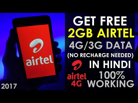 How to Get 2Gb Free Airtel 4G/3G Data (No Recharge Needed ) in Hindi 2017 (Offer Over)