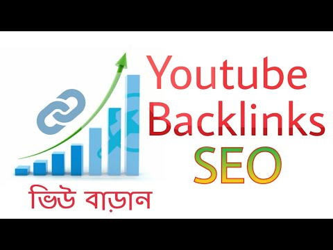 How to Create High Backlinks for Youtube | Youtube Backlinks SEO | Increase Youtube Views