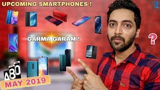 Top 11 Upcoming Smartphones To Launch In India [May 2019]