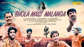 Malang Bhole De | Neetu Sharma | Haryanvi Dj Song 2018