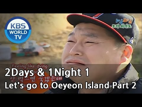 Xxx Mp4 2 Days And 1 Night Season 1 1박 2일 시즌 1 Let 39 S Go To Oeyeon Island Part 2 3gp Sex