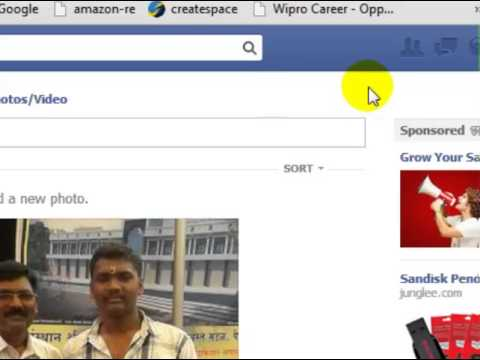 How to check friend request sent in facebook