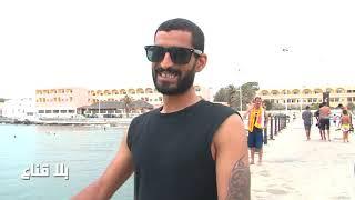 bila kinaa|عشوية رمضانية على شواطئ نابل..تنفيسة  في غياب الجالية الجزائرية