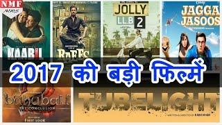 2017 में इन फिल्मों के नाम रहेगा Box Office। Must Watch !!!