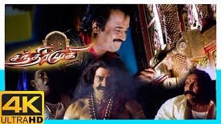 Chandramukhi Tamil Movie 4K Scenes | Rajinikanth irritates Chandramuki as vettaiyan | Prabhu