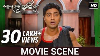 ভয়ানক প্রথম দেখা | Movie Scene | Dev, Subhashree | Poran Jaye Joliya Re | SVF