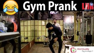 Funny Gym Prank