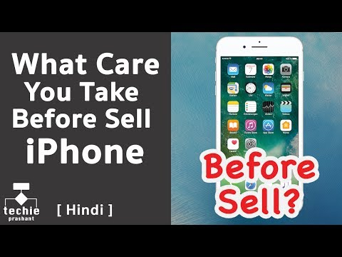 What Care You Take Before Sell Your iPhone, iPad? [HINDI]