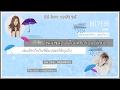 [KARAOKE/THAISUB] BAEKHYUN(백현) X SOYOU(소유) - RAIN(비가 와) #rangthaisub