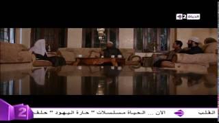 دنيا جديدة - مشهد قوى يجسد حقيقة رد فعل الإخوان بعد عزل مرسى ومفهوم الجهاد والذهاب إلى سيناء