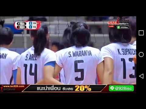 Volleyball U17 Thailand vs Korea เซ็ตที่4ไทยชนะเกาหลีใต้ 3:1เซ็ตคว้าอันดับที่3
