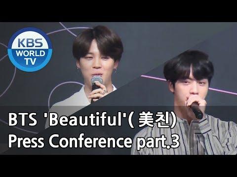 BTS 'Beautiful'(美친) Press Conference Part 3 [SUB : ENG]