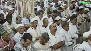 The Salah of The Ummah - Shaykh Ahmed Sulaiman Khatani ᴴᴰ