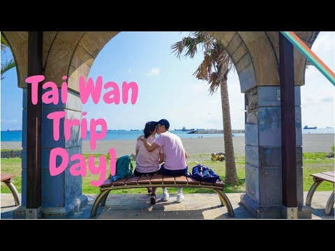 J&A TaiWan Trip Day1✈️