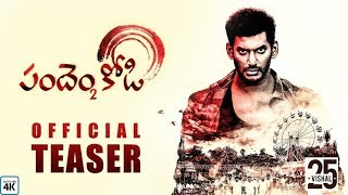 Pandem Kodi 2 Telugu Teaser | Vishal, Keerthi Suresh | Yuvanshankar Raja | N.  Lingusamy