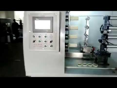 Rubber Washer Cutting Machine/Rubber gasket cutting machine/rubber tube cutting machine