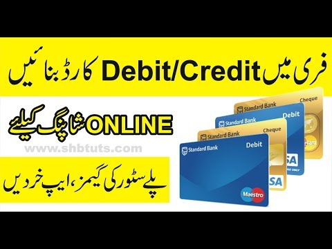 How to Create Easypaisa Debit/Credit card for Online Shopping | Easypaisa Virtual Debit Card