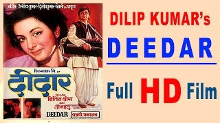 Deedar | Dilip Kumar, Nargis & Ashok Kumar | 1951 | HD
