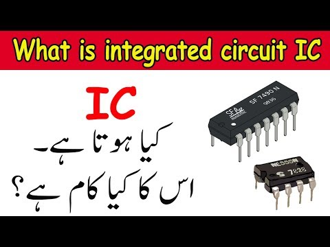 What is integrated circuit (IC)?  In Urdu/Hindi