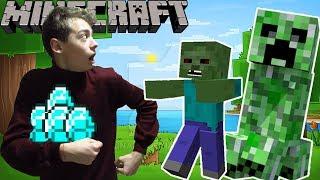 Я ПОПАЛ В МАЙНКРАФТ ЭПИЗОД 1 Нуб выживает в кубическом мире Minecraft Построил дом нашел пещеру