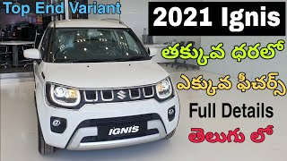 2021 Ignis Alpha Review in Telugu || 2021 Maruti Ignis Alpha Variant Telugu Review || Ignis Prices