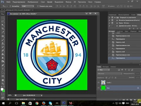 2d badges tutorial for FIFA Manager (AlVaGos)