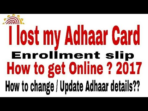 How to get Lost Adhaar Card or enrollment slip. आधार कार्ड खो जाने पर इस प्रकार पाए नया