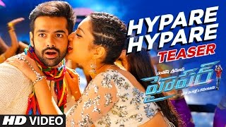 Hypare Hypare Video Teaser || Hyper || Ram Pothineni, Raashi Khanna || New Telugu Songs 2016