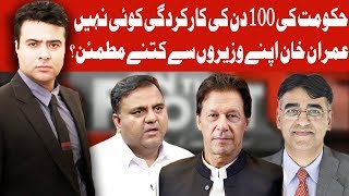 On The Front with Kamran Shahid   10 December 2018   Dunya News