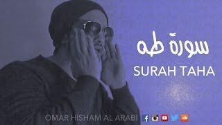 Surah Taha - English - Francais  سورة طه - عمر هشام العربي