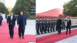 PM Imran Khan Official Welcome Ceremony and Guard of Honour at Great Hall of the People, Beijing,