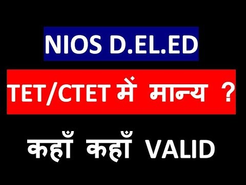 TET and CTET will allow NIOS D.El.Ed ? What is validity of this course, Win books & Samsung Earphone