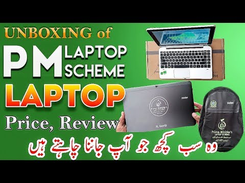 🆕PM Laptop Phase 4 Specifications, Price, Pictures and Review by Technical Radar🔥🔥