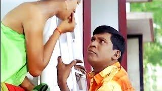 Vadivelu Best Funny Comedy | வடிவேலு | HD | Cinema Junction