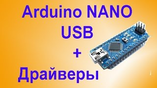 Arduino Blog 3D Printing