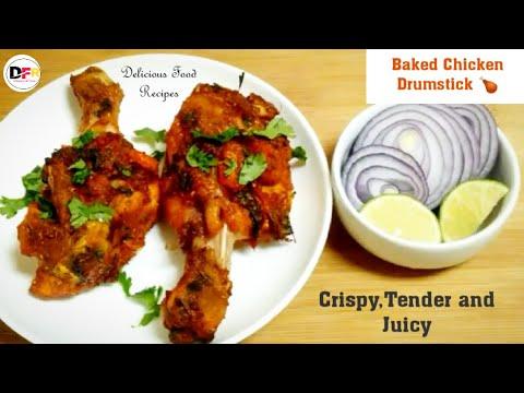 chicken drumsticks recipe-juicy,tender||Oven Baked chicken drumsticks ||Baked Chicken leg recipe ||