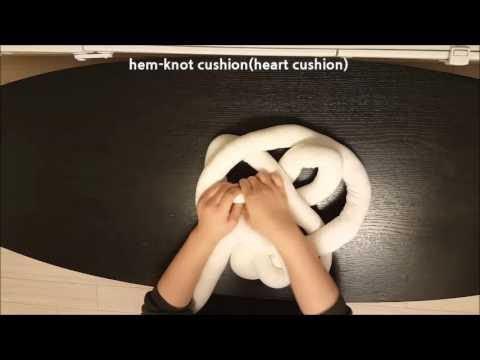 hem knot-cushion(heart cushion)