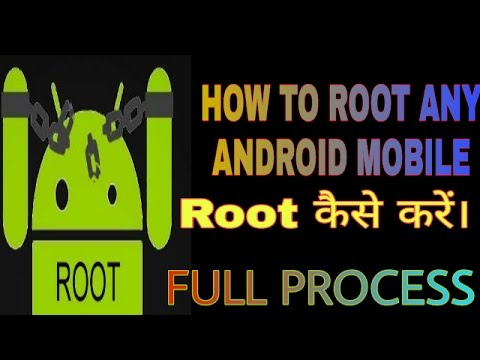How to root your android mobile ?