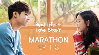 Marathon: Real Life Love Story 4  • ENG SUB • dingo kdrama