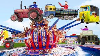 वाहनों एम्यूज़मेंट पार्क खिलौने Vehicles Amusement Park Comedy Video हिंदी कहानिय Hindi Kahaniya