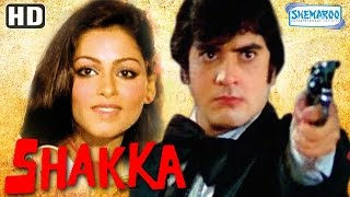 Shakka {HD} - Jeetendra - Simple Kapadia - Prem Chopra - Kader Khan - Nirupa Roy - Hindi Full Movie