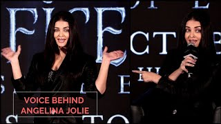 Maleficent Mistress of Evil Official Trailer Launch | HINDI | Aishwarya Rai | Complete VIDEO
