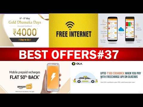 Earn Free Paytm Cash, Free Rs.50 Pay Balance, 10GB Free Data, Transfre Amazon Pay Balance, Phonepe !