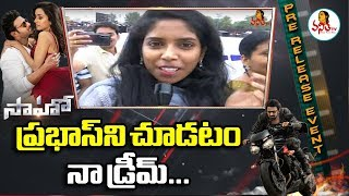 Prabhas Lady Fan Says Powerful Chatrapathi Dialogue At Saaho Pre Release Event | Vanitha TV