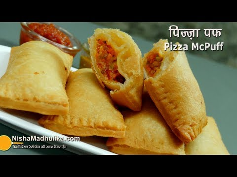 Pizza McPuff Recipe - Veg Pizza Parcel - वेज पिज़्ज़ा पफ - McDonald Style Veg Pizza Puff