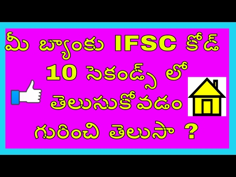 how to find  a bank  ifsc code online in telugu