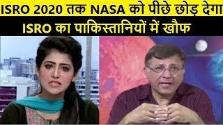 ISRO_Will_Defeat_NASA_By_2020___Pak_Media_Praising_ISRO_And_DRDO