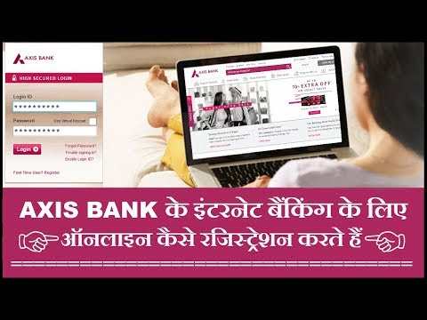 How to Register Axis Bank internet banking using ATM/Debit Card | 2018